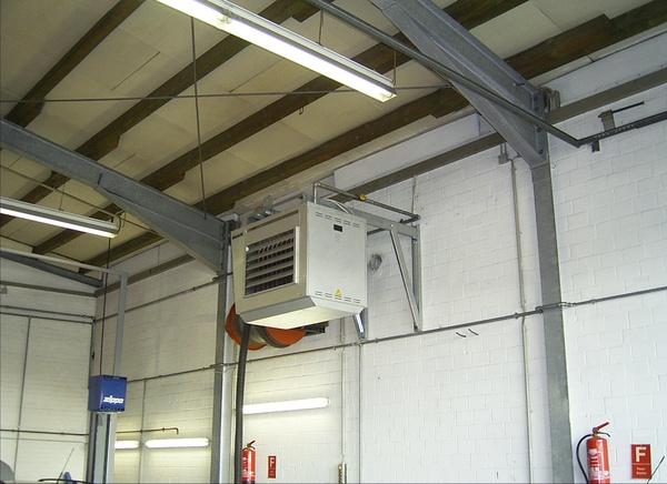 Воздухонагреватель газовый