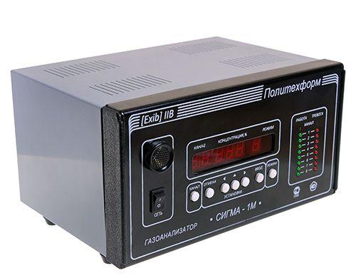 Газоанализатор сигма 1м (8 датчиков)