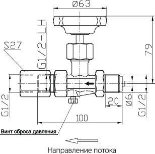 Схема s004