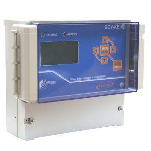 Блок сигнализации и управления БСУ-КЕ