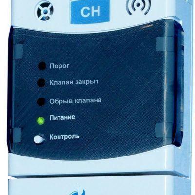 Счетчики газа бытовые СГК-1,6