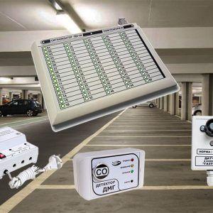 Системы автоматического контроля загазованности