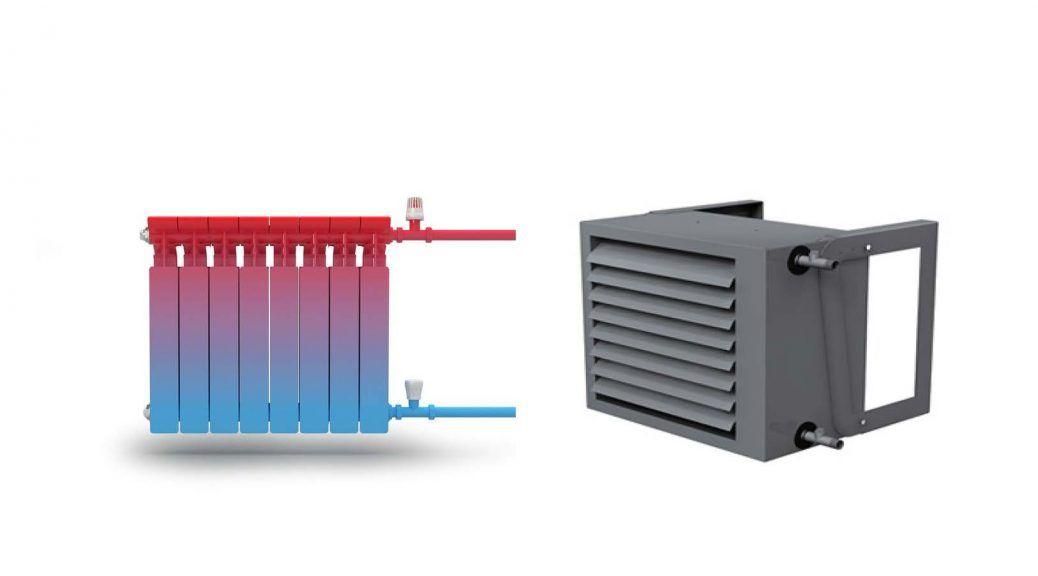Радиатор или воздухонагреватель