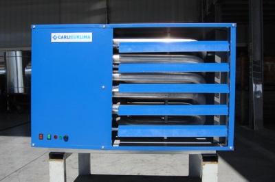Газовый теплогенератор подвесной