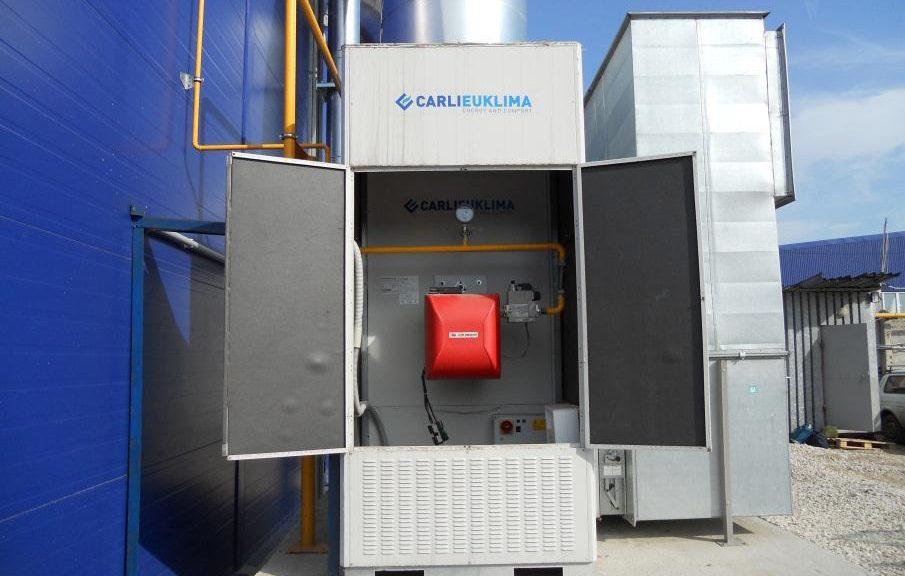 Отопление производство