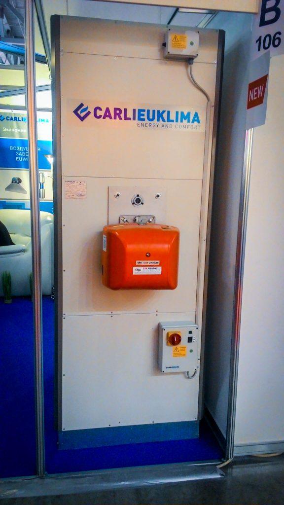 Теплогенератор газовый Carlieuklima