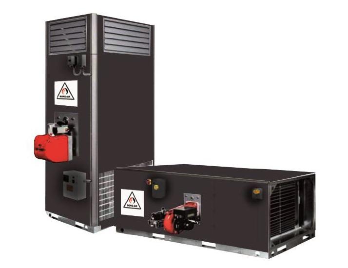 Газовый стационарный теплогенератор газовый